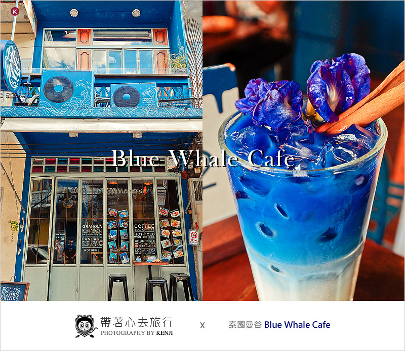 blue-cafe-1