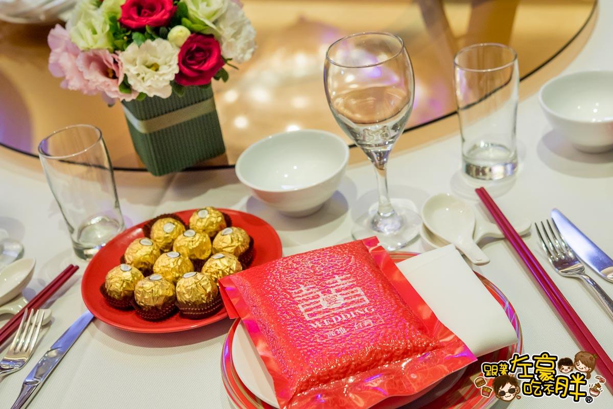 高雄國賓大飯店-婚宴場地菜色-18
