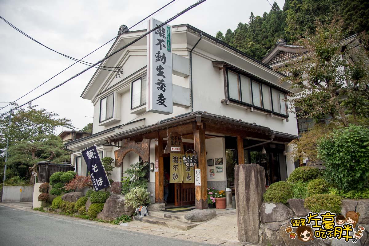 日本東北自由行(仙台山形)DAY2-23