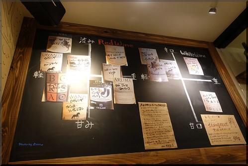 Photo:2018-08-22_T@ka.の食べ飲み歩きメモ(ブログ版)_Deep街の肉バルでワインを堪能【赤羽】カルネ&ヴィーノ_01 By:logtaka