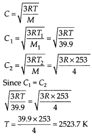 NCERT Solutions for Class 11 Physics Chapter 13 kinetic Energy 9