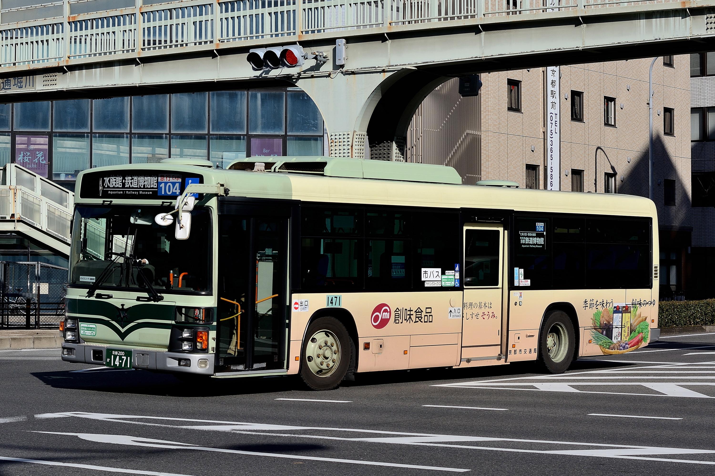 Kyotoshi_1471