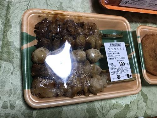 アルゾ飯塚店010