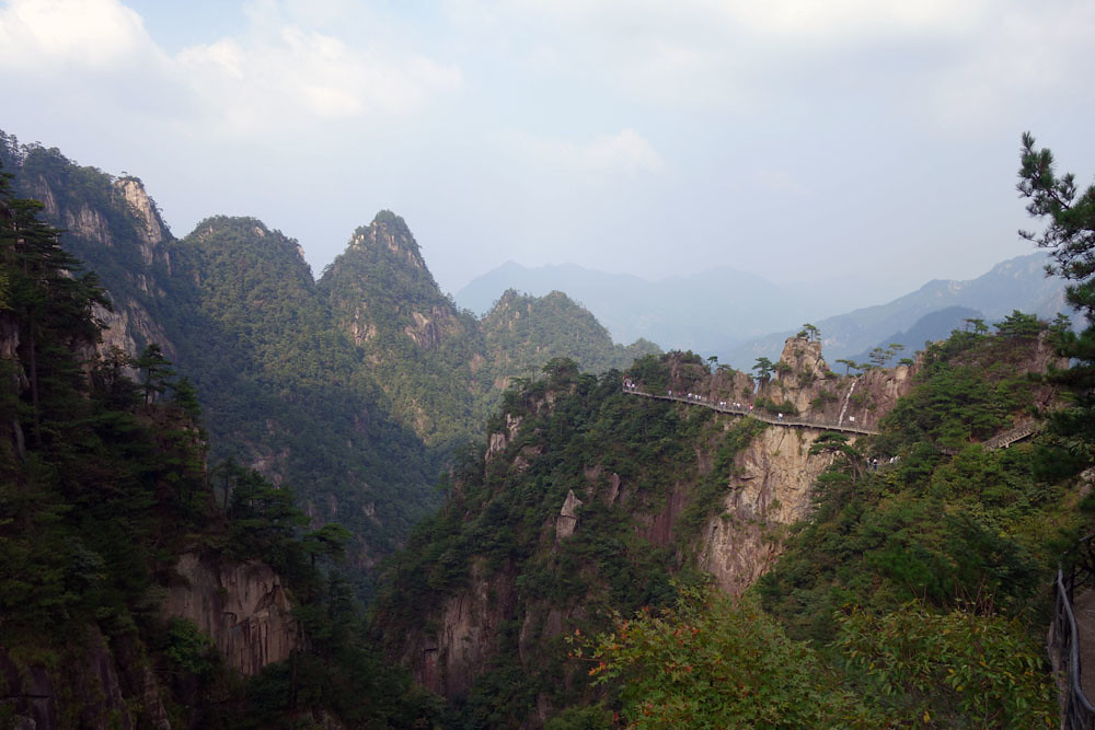 Hangzhou Daming mountain