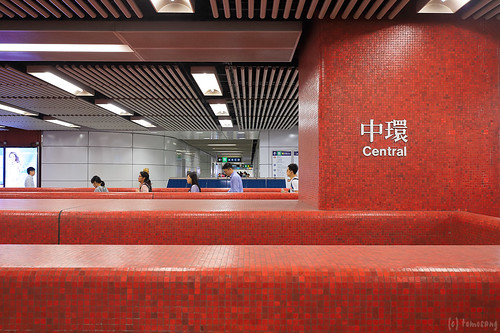 MTR Central station
