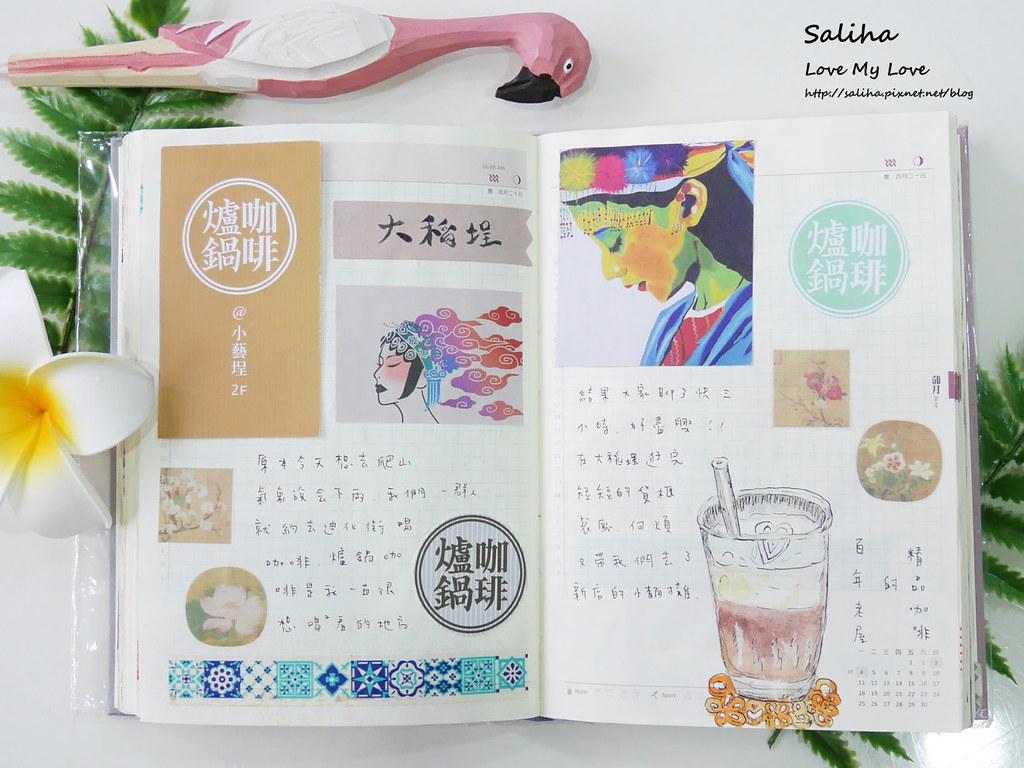 手帳裝飾日記紙膠帶裝飾技巧分享推薦 (2)