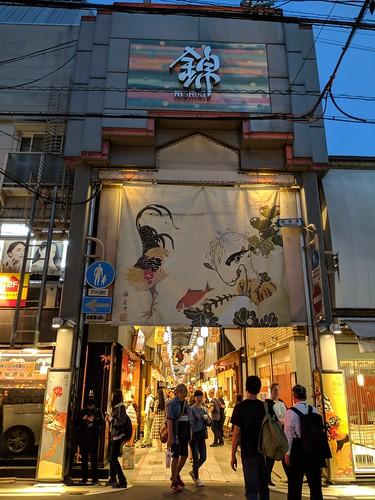 Japan Trip 2018 0874