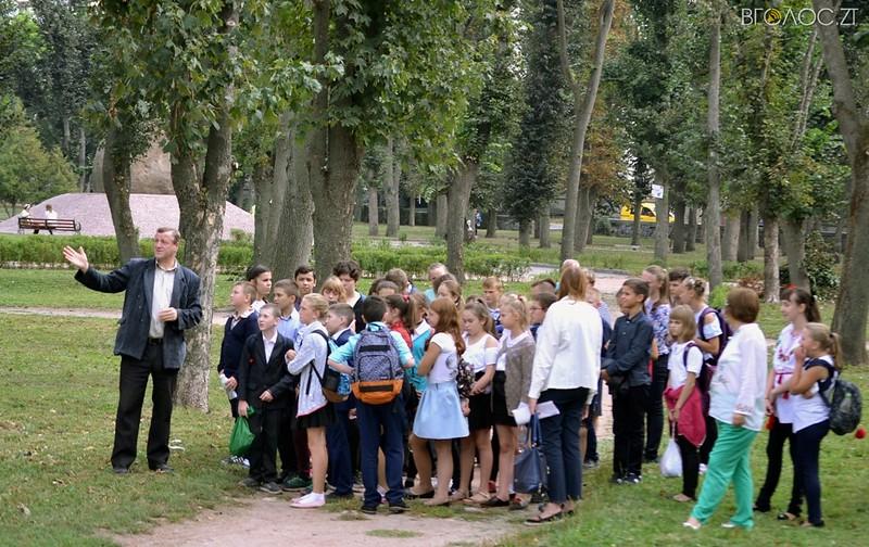 2018.09.06 - Заняття Археологічні таємниці Житомира (Подаруй box археологу)