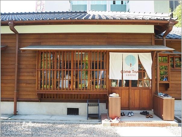 成真咖啡 桃園藝文町店 (43)