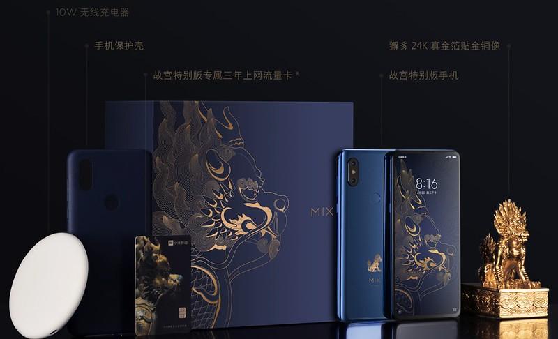 Xiaomi Mi Mix 3 (8)