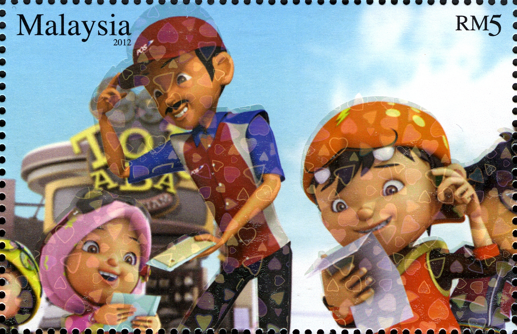 Malaysia - Michel #164a (2012). The large stamp from the souvenir sheet has a three-dimensional element.