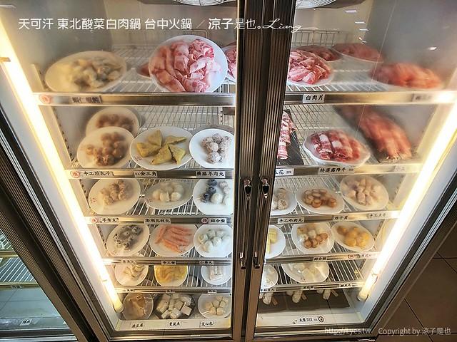 天可汗 東北酸菜白肉鍋 台中火鍋 7