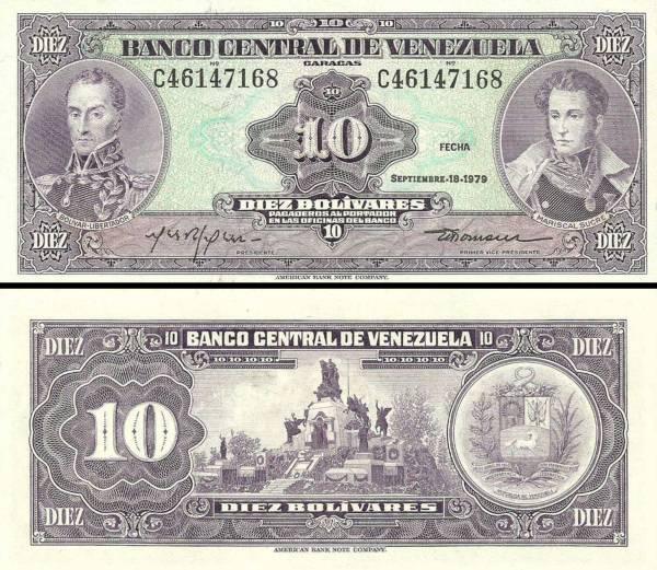 10 Bolivares Venezuela 1979, P51g