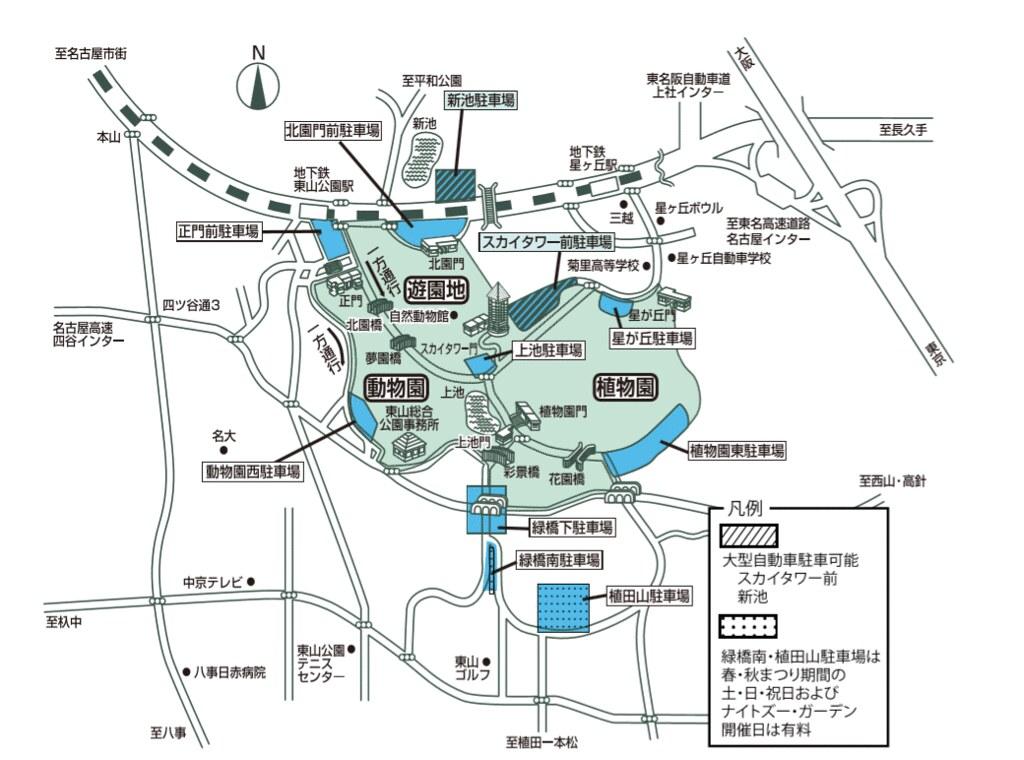 aichi-nagoya-city-higashiyama-zoo-and-botanical-gardens (1)