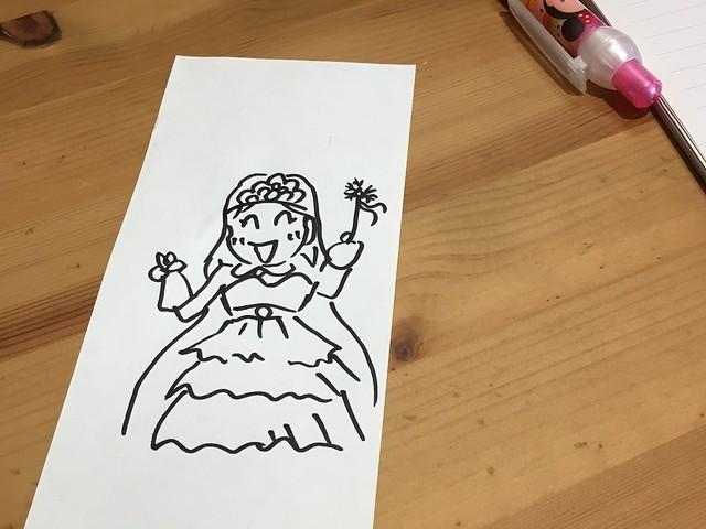 歪頭廚房老闆畫的公主鹿鹿