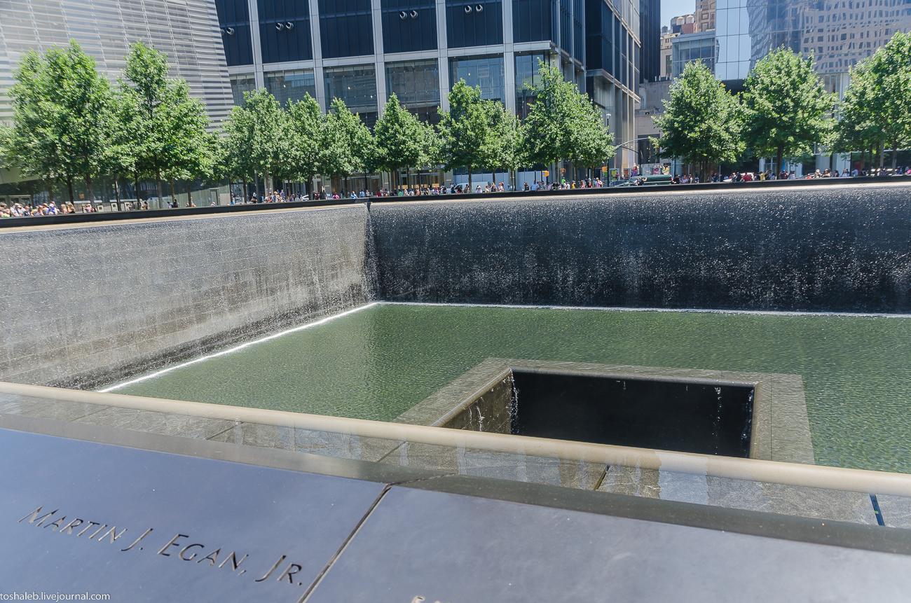 Нью-Йорк_парк 11 сентября-18