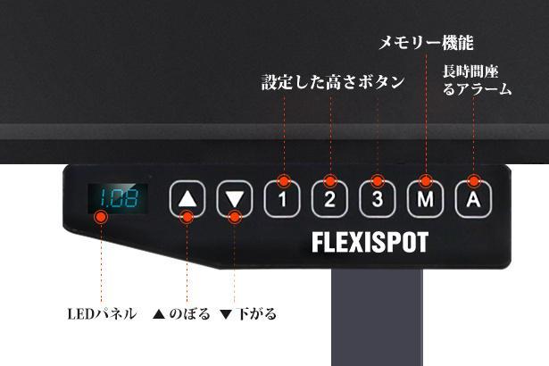 FlexiSpot電動式昇降デスク (8)