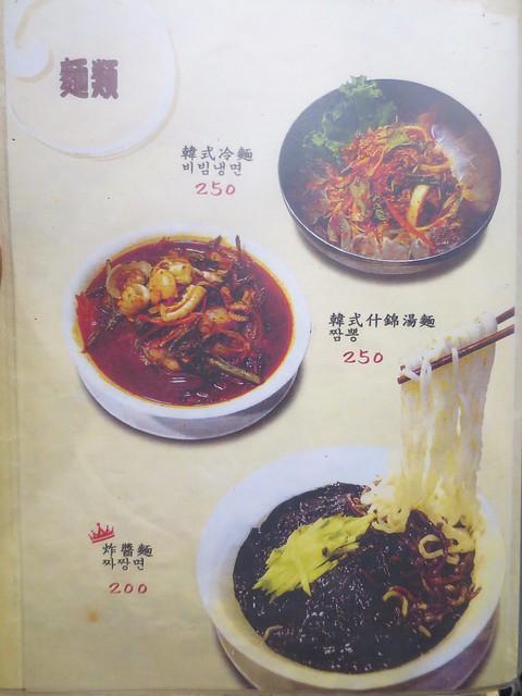 南大門韓國烤肉 06
