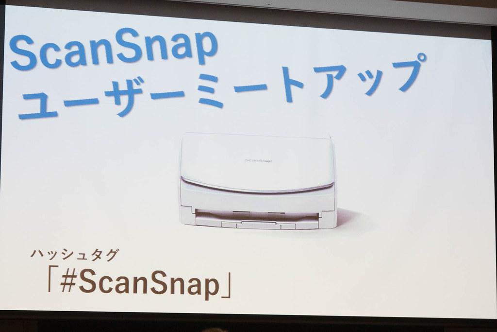ScanSnap_Usermeetup-2