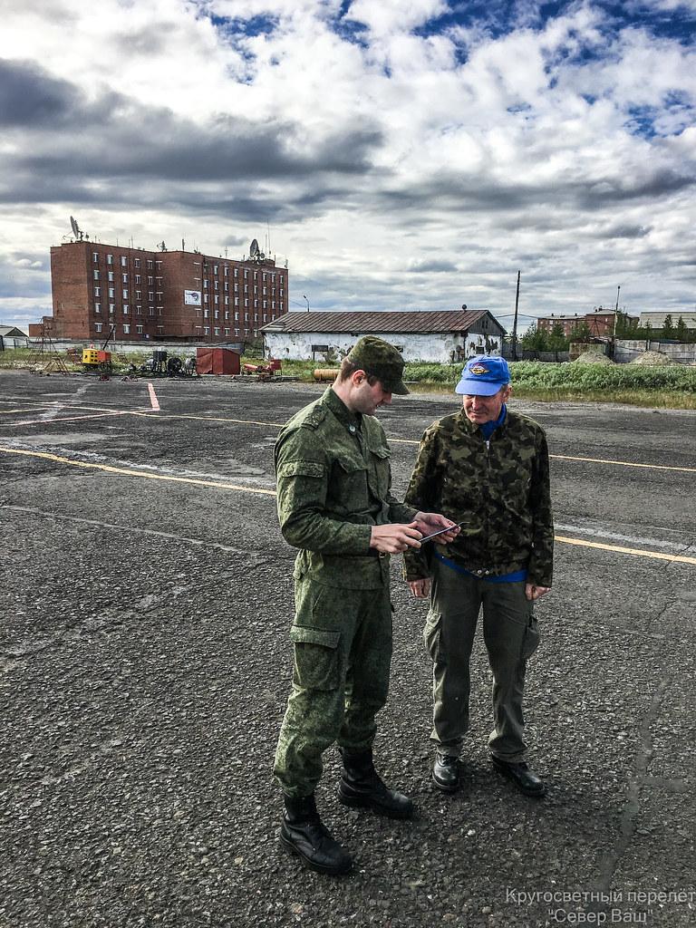 У Валерия Ивановича проверяют документы в Хатанге