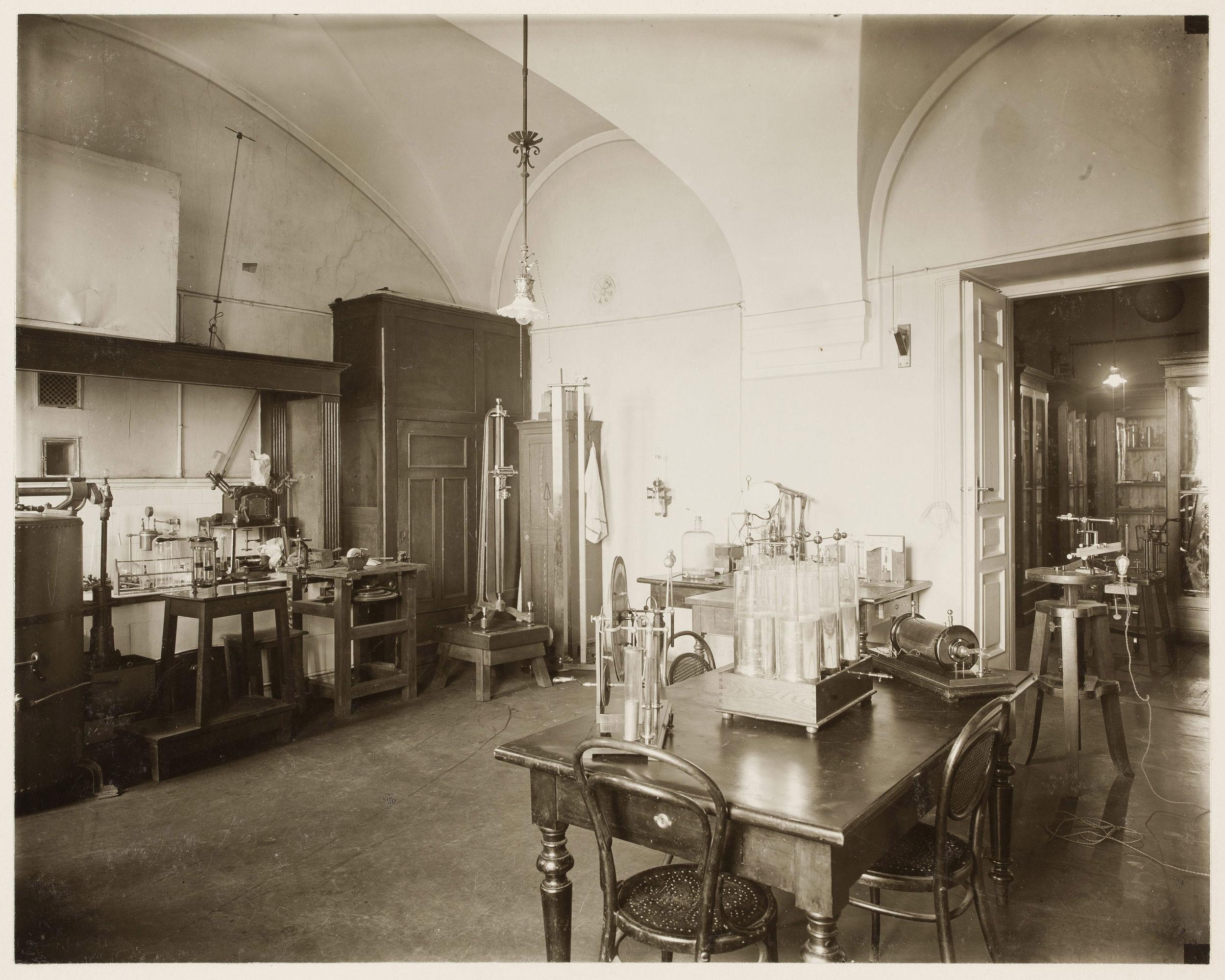 Физическая лаборатория