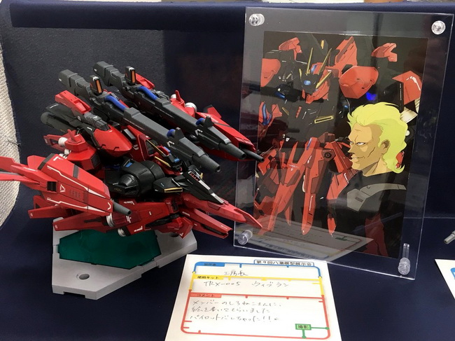 Yashio-Model2018_031