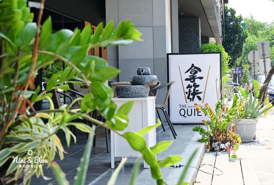拿筷 the quiet05