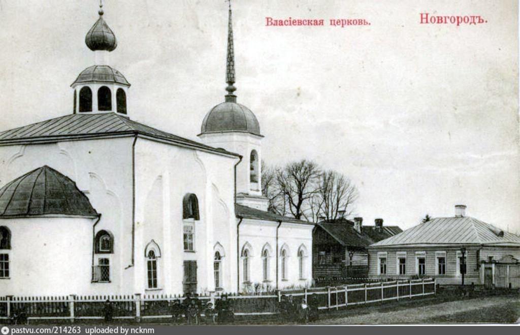 власиевская церквоь