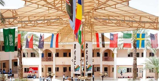 474 List of Best International Schools in Riyadh 01