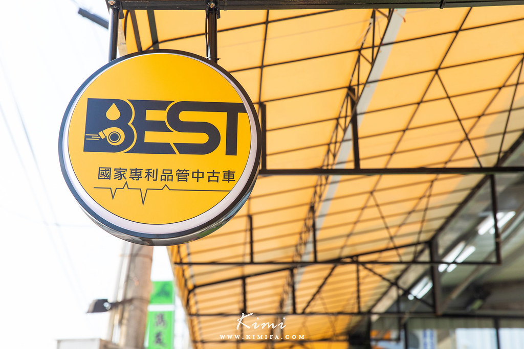 2018.09.17 BEST-074