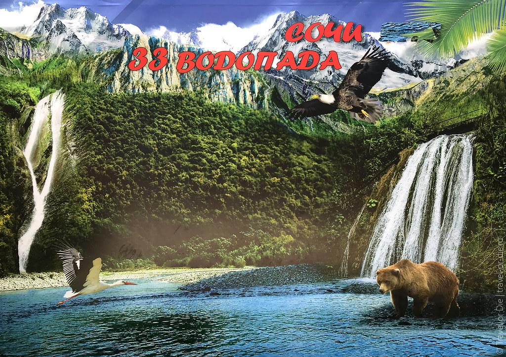 33-waterfalls-sochi-33-водопада-сочи-iphone-6514