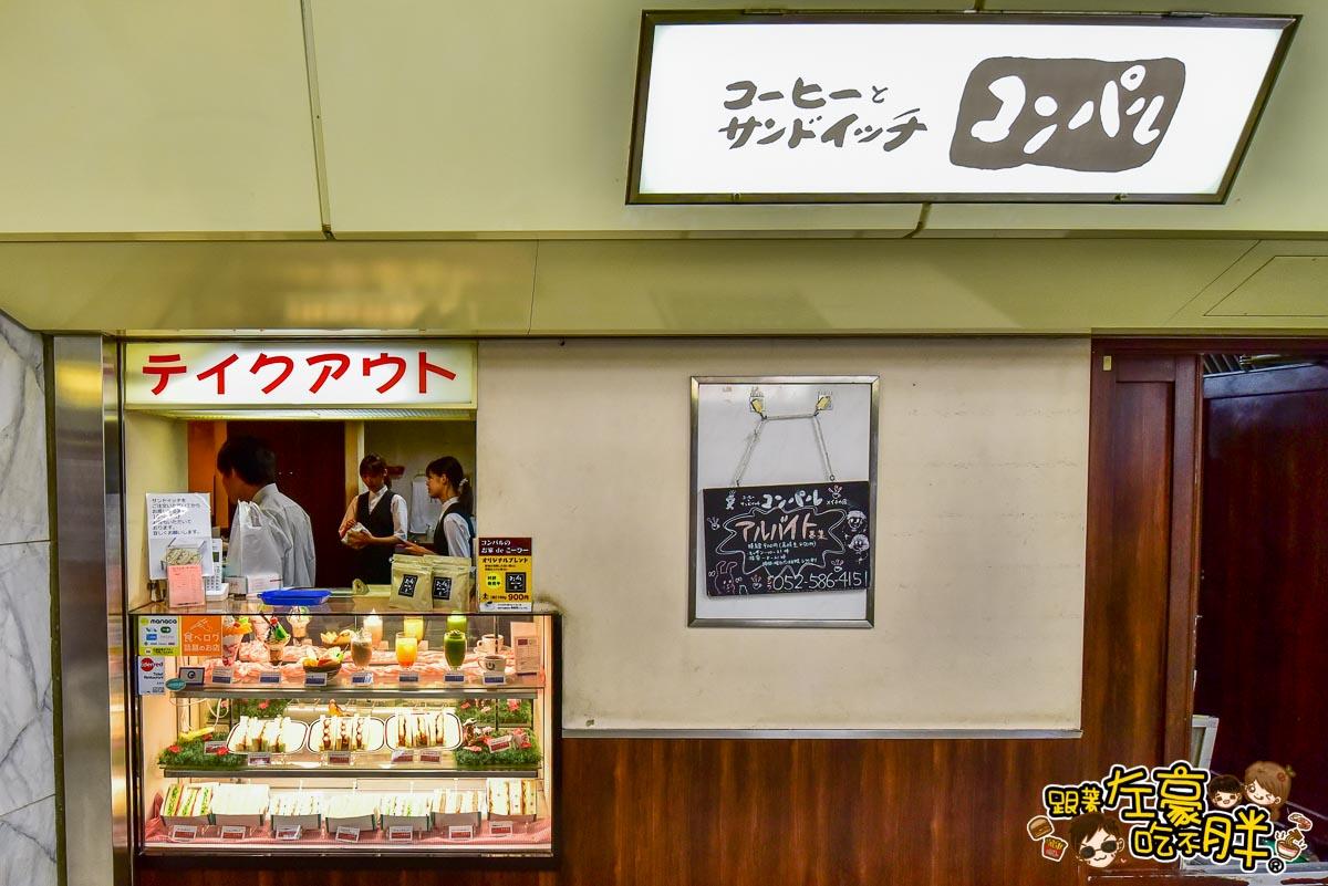 日本名古屋 名鐵車站地下街-8