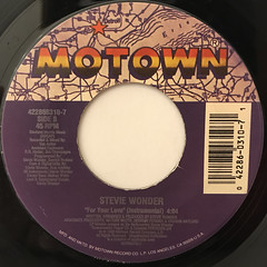 STEVIE WONDER:FOR YOUR LOVE(LABEL SIDE-B)