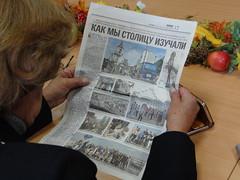"Клуб ""Кияни"" 21.10.18 О. Грибоєдова"