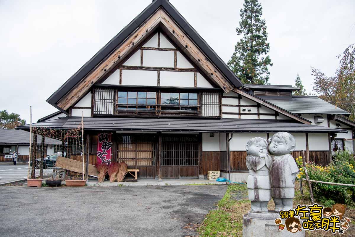 日本東北自由行(仙台山形)DAY4-13