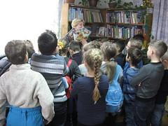 Літературно-ігровий майданчик  07.12.18 О. Копиленка