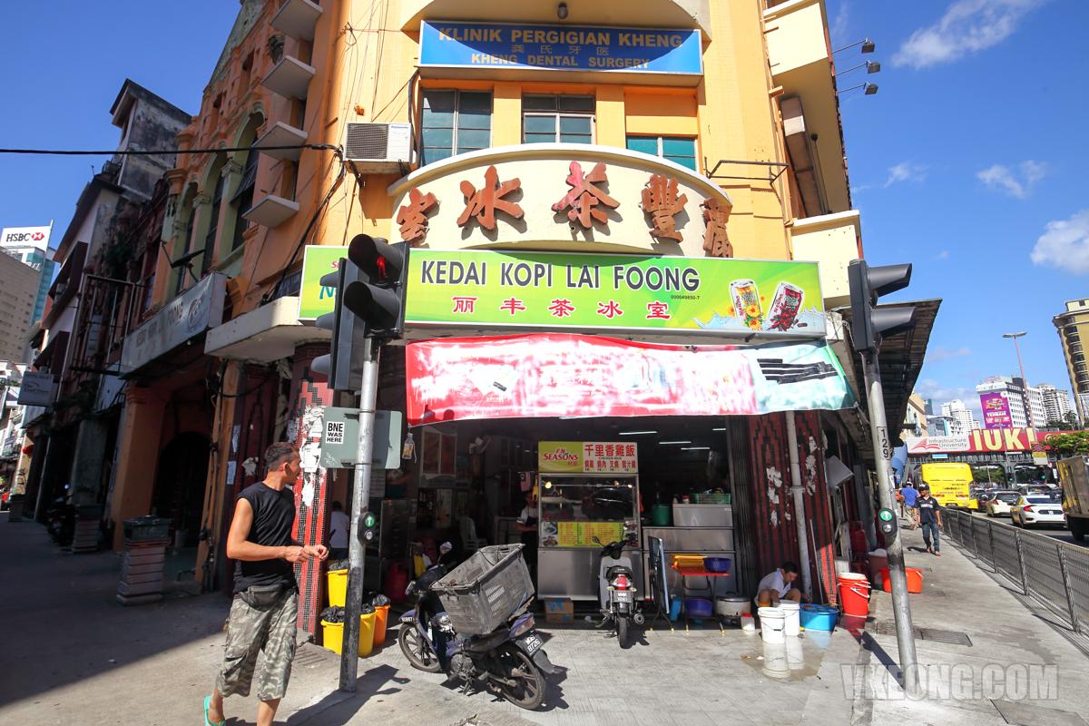 Kedai-Kopi-Lai-Foong-KL