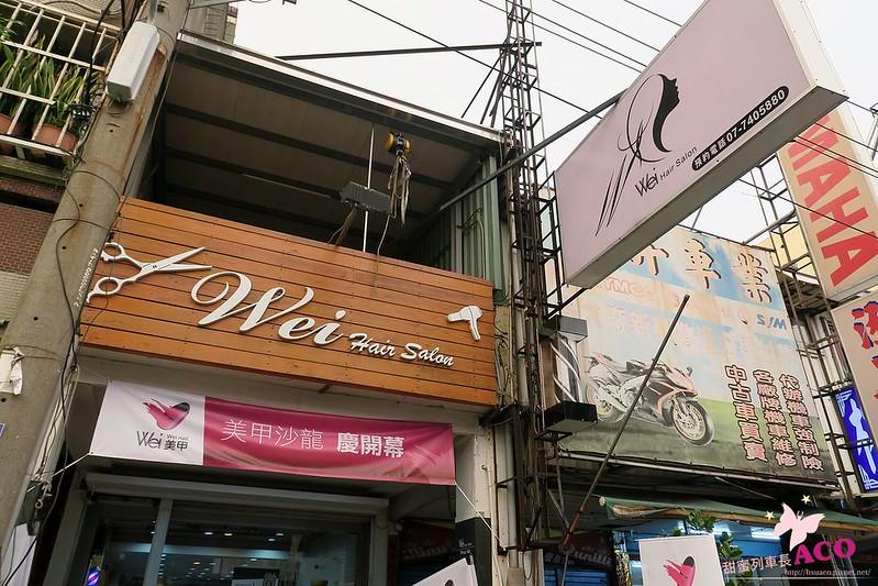 鳳山美甲 wei IMG_5257.JPG