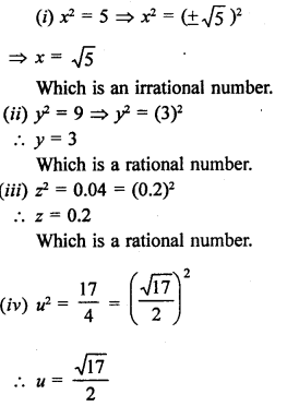 RD Sharma Class 9 Book Chapter 1 Number System