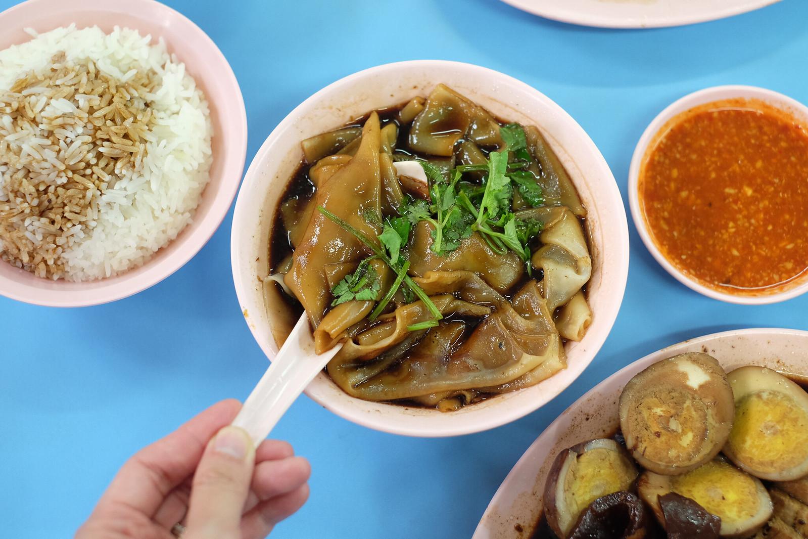 Ah Xiao Teochew Braised Duck Kway