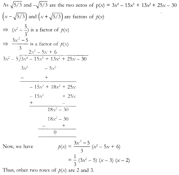 CBSE Sample Papers for Class 10 Maths Paper 12 Q 24