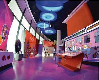 Malaysia Bank Negara Museum exhibit