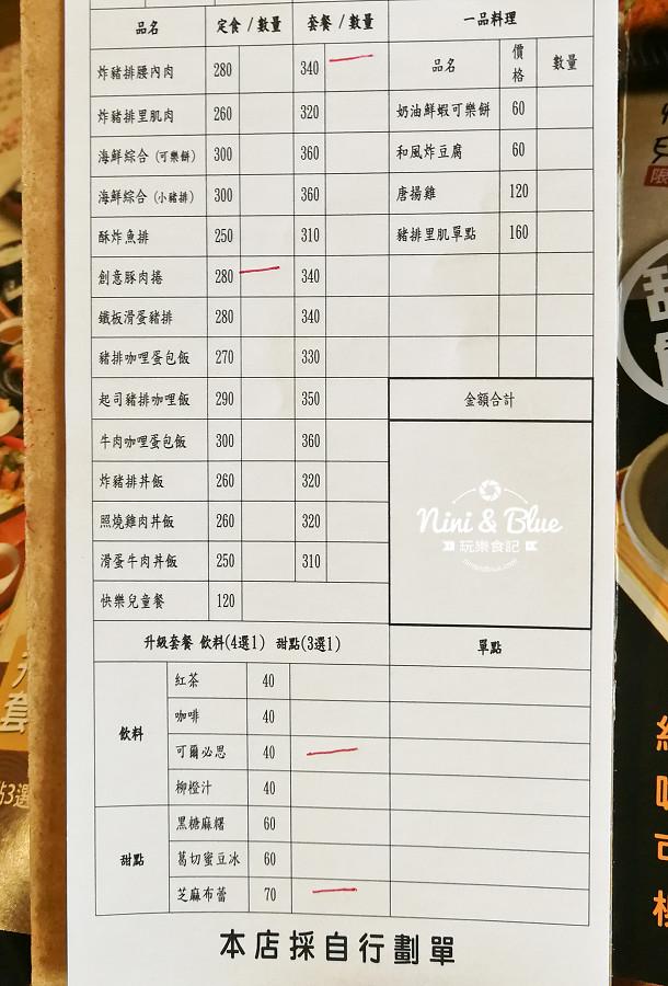 台東市區美食推薦 蘭田豬排12