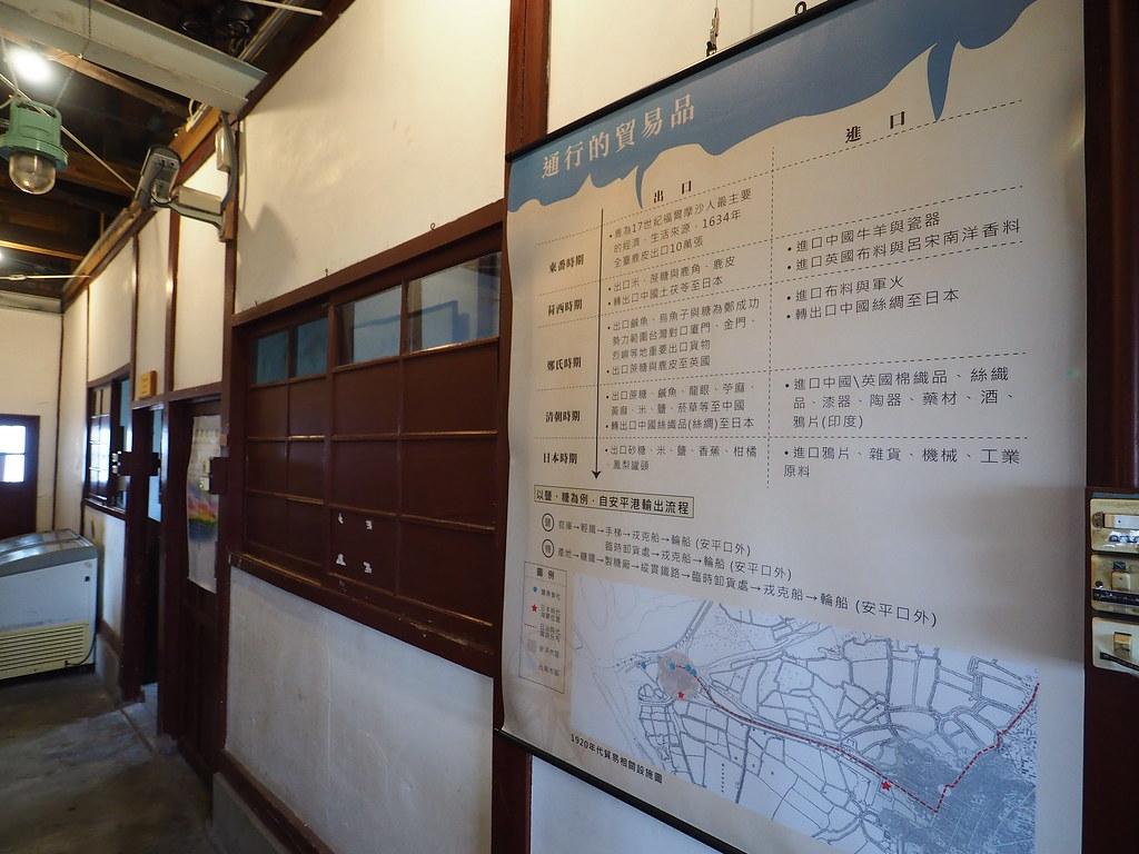 運河博物館 (13)