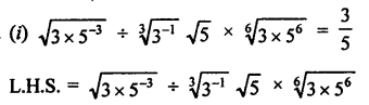 RD Sharma Class 9 Book Chapter 2 Exponents of Real Numbers