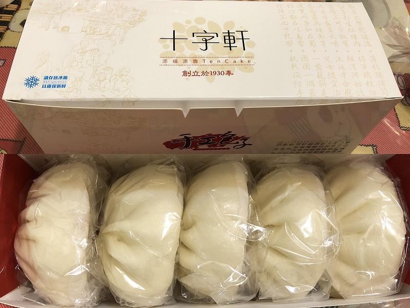 大稻埕美食28