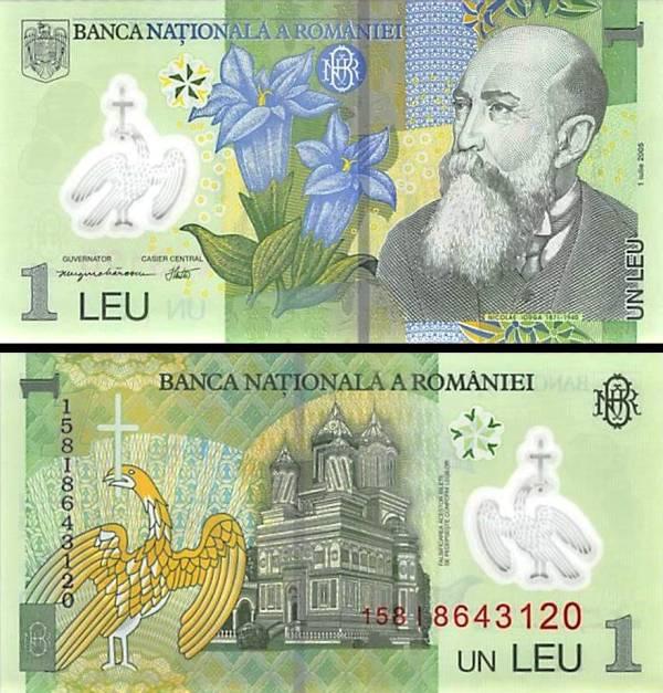 1 Leu Rumunsko 2005, polymer, P117j