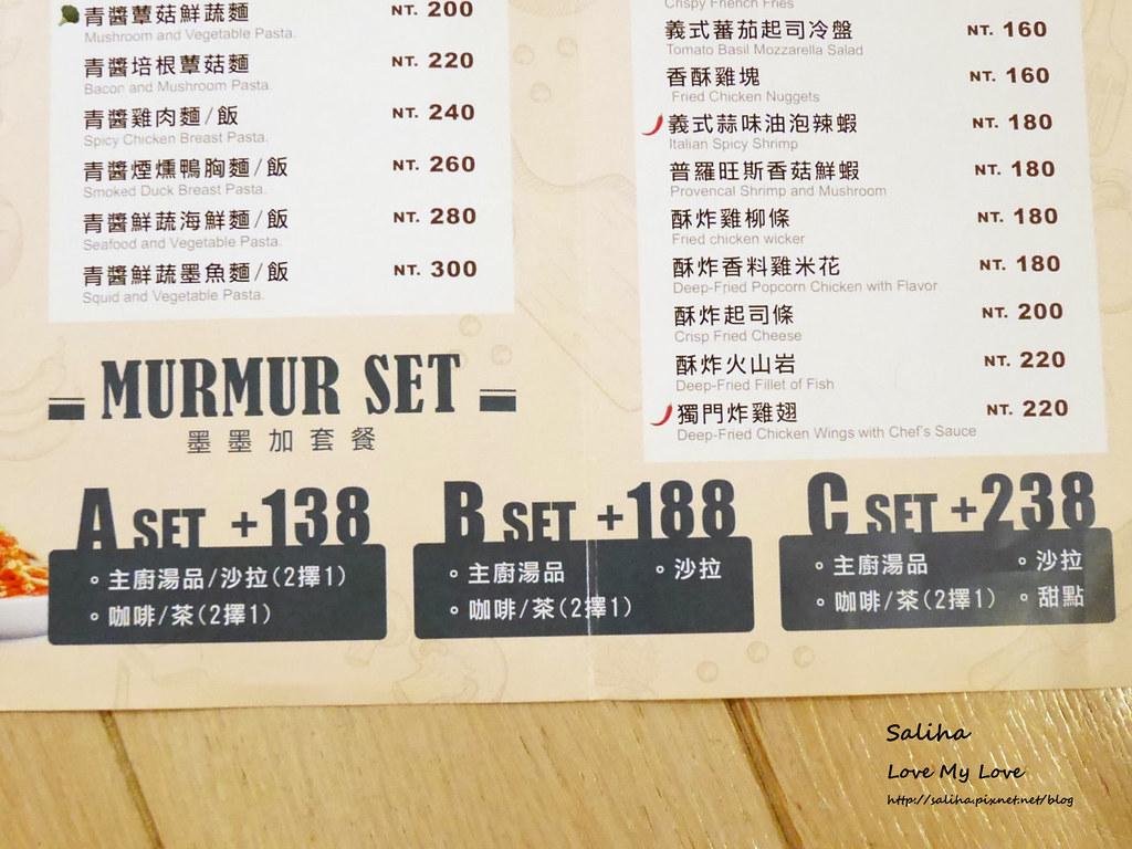台北東區墨墨義大利麵 murmur pasta菜單價位menu訂位 (4)