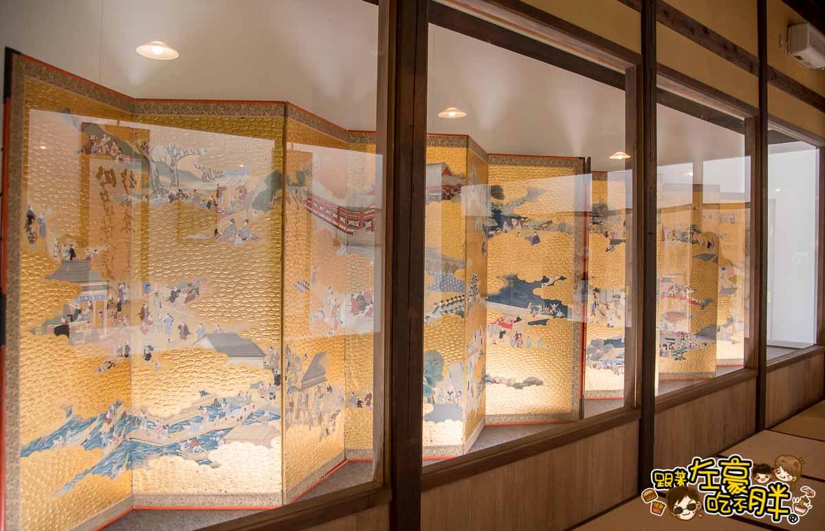 日本東北自由行(仙台山形)DAY4-16