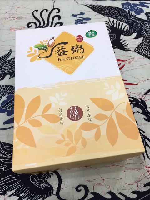 (體驗)「益粥」成長寶寶粥(兒童成長系列)~料多美味又方便的粥品!